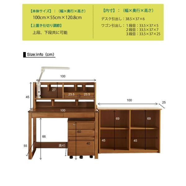 書斎机 ユニットデスク システムデスク 学習机 学習デスク パソコンデスク デスク 机 書棚 ラック エコ仕様 木製 木製デスク 無垢材 子供用 大人用|fiveseason|10