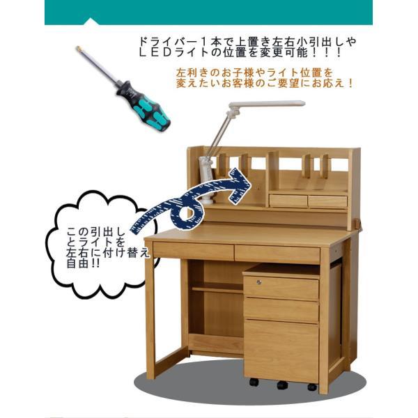 書斎机 ユニットデスク システムデスク 学習机 学習デスク パソコンデスク デスク 机 書棚 ラック エコ仕様 木製 木製デスク 無垢材 子供用 大人用|fiveseason|06