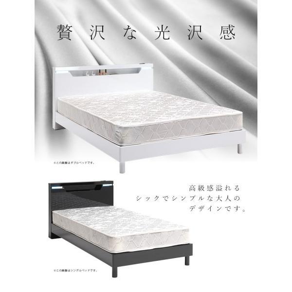 ベッドフレーム ダブル ダブルベッド ベット 安い ベッド ダブルサイズ ダブルベット シンプル 照明 照明付 ブラック ホワイト 白 白家具 北欧|fiveseason|02