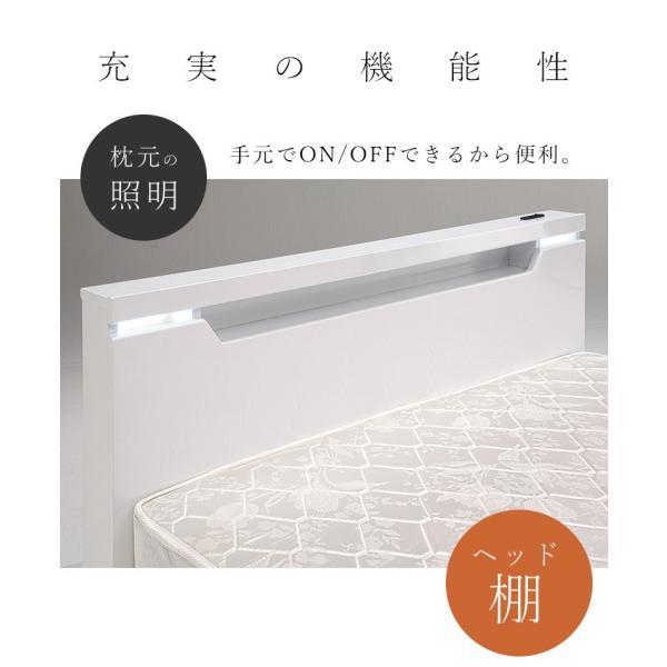 ベッドフレーム ダブル ダブルベッド ベット 安い ベッド ダブルサイズ ダブルベット シンプル 照明 照明付 ブラック ホワイト 白 白家具 北欧|fiveseason|03