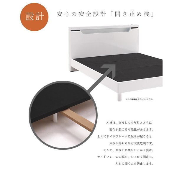 ベッドフレーム ダブル ダブルベッド ベット 安い ベッド ダブルサイズ ダブルベット シンプル 照明 照明付 ブラック ホワイト 白 白家具 北欧|fiveseason|06