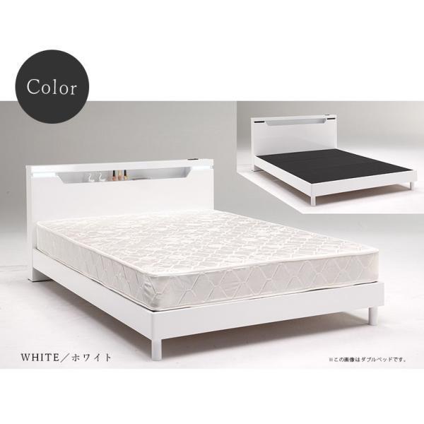 ベッドフレーム ダブル ダブルベッド ベット 安い ベッド ダブルサイズ ダブルベット シンプル 照明 照明付 ブラック ホワイト 白 白家具 北欧|fiveseason|07
