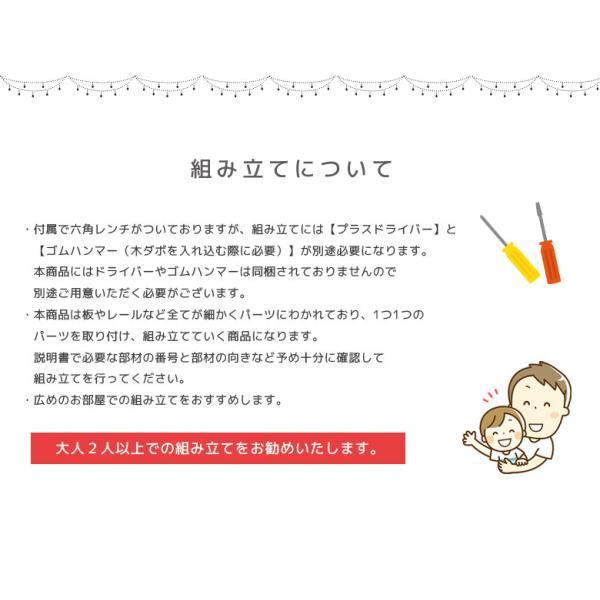 子ども用学習机 学習机 コンパクト 幅100cm 子供 安い シンプル おしゃれ 白 学習デスク セット デスク 勉強机 机 デスク ワゴン ピンク|fiveseason|20