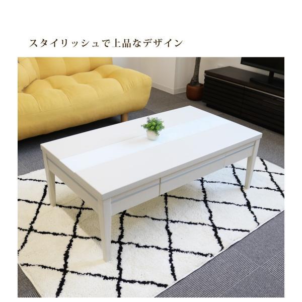 センターテーブル 引出し 北欧 110 110cm幅 リビングテーブル ホワイト 白 ナチュラル ダークブラウン 収納 木製 ガラス おしゃれ|fiveseason|02