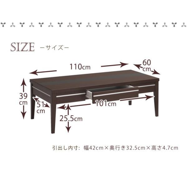 センターテーブル 引出し 北欧 110 110cm幅 リビングテーブル ホワイト 白 ナチュラル ダークブラウン 収納 木製 ガラス おしゃれ|fiveseason|12