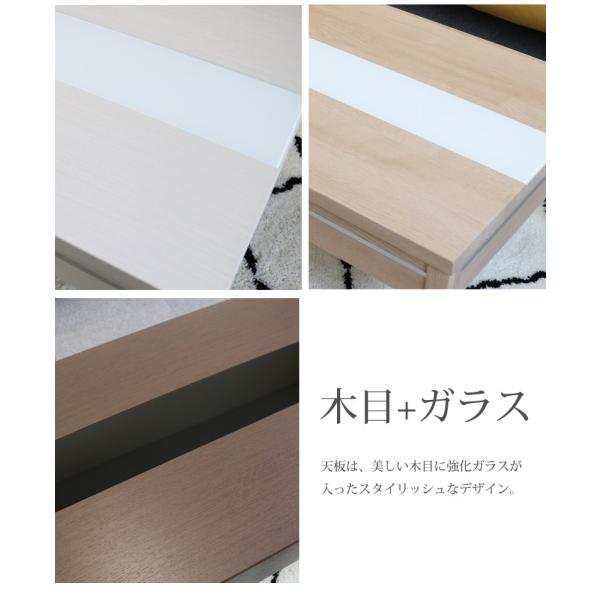 センターテーブル 引出し 北欧 110 110cm幅 リビングテーブル ホワイト 白 ナチュラル ダークブラウン 収納 木製 ガラス おしゃれ|fiveseason|04