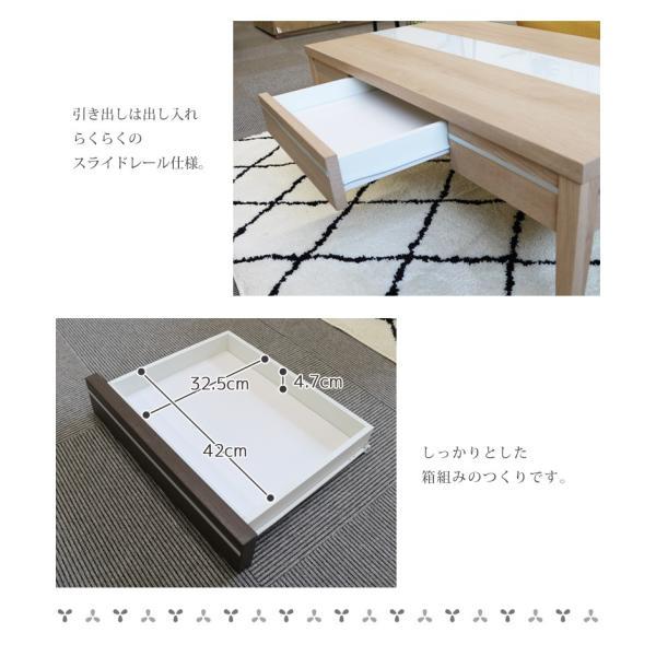 センターテーブル 引出し 北欧 110 110cm幅 リビングテーブル ホワイト 白 ナチュラル ダークブラウン 収納 木製 ガラス おしゃれ|fiveseason|07