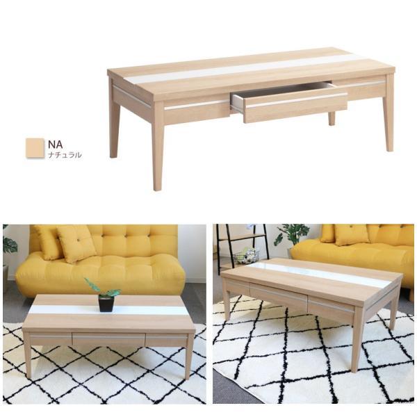 センターテーブル 引出し 北欧 110 110cm幅 リビングテーブル ホワイト 白 ナチュラル ダークブラウン 収納 木製 ガラス おしゃれ|fiveseason|10