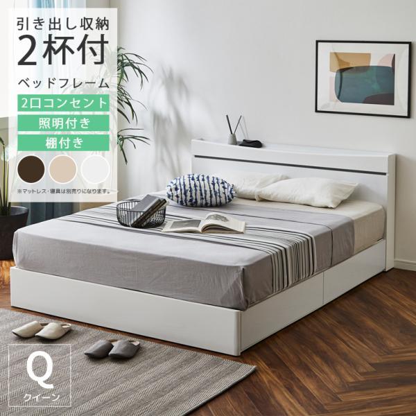 ベッドフレーム クイーンベッド フレームのみ クイーンサイズ ベッド クイーンベット ベッドフレームのみ ベット 北欧 シンプル すの|fiveseason