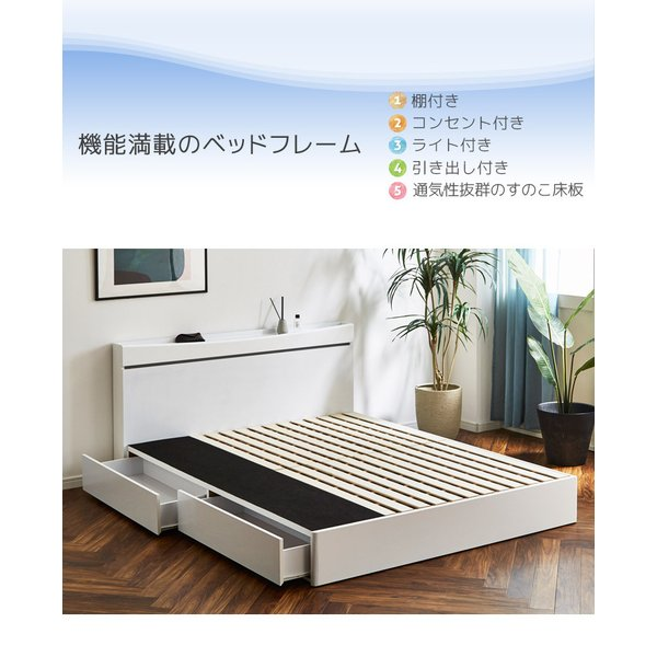ベッドフレーム クイーンベッド フレームのみ クイーンサイズ ベッド クイーンベット ベッドフレームのみ ベット 北欧 シンプル すの|fiveseason|02