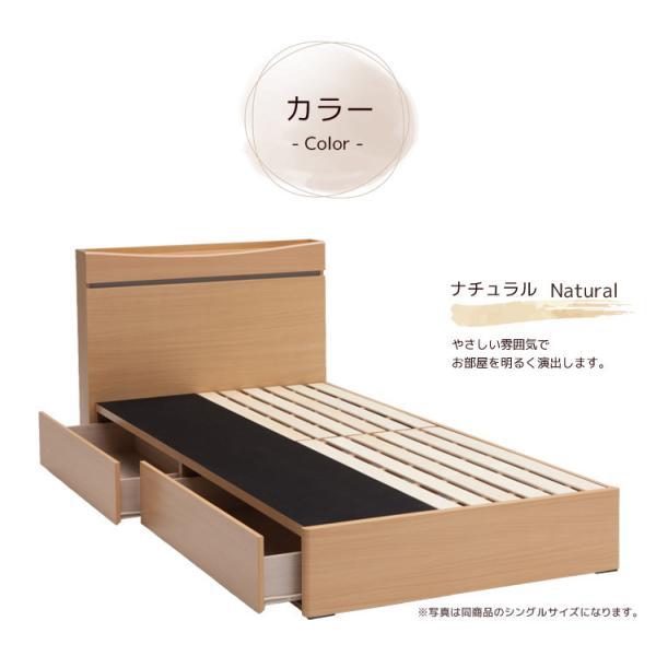ベッドフレーム クイーンベッド フレームのみ クイーンサイズ ベッド クイーンベット ベッドフレームのみ ベット 北欧 シンプル すの|fiveseason|11