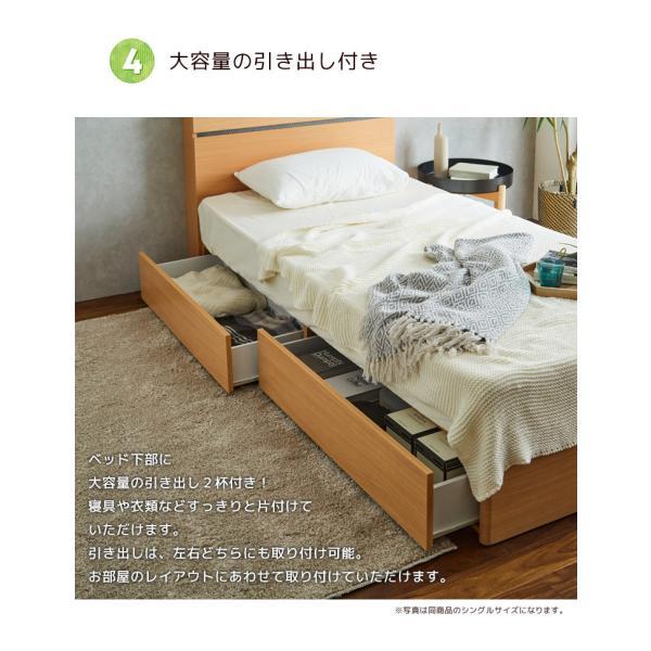 ベッドフレーム クイーンベッド フレームのみ クイーンサイズ ベッド クイーンベット ベッドフレームのみ ベット 北欧 シンプル すの|fiveseason|07