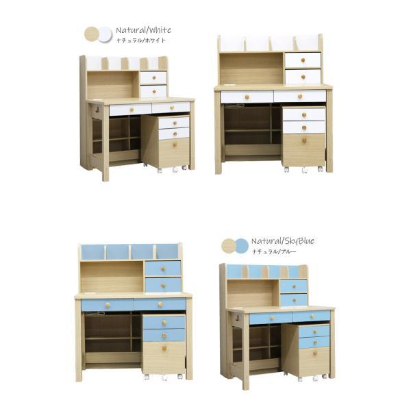 デスクマットプレゼント 子ども用学習机 学習机 コンパクト 幅100cm 子供 安い シンプル おしゃれ 白 学習デスク セット システムデスク 勉強机 机 デスク|fiveseason|04