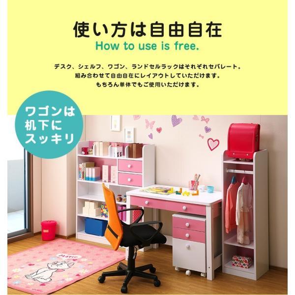 学習机 学習デスク セット シンプル コンパクト 安い 幅100cm 子供おしゃれ システムデスク 勉強机|fiveseason|04