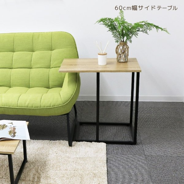 サイドテーブル幅60cm テーブル アイアン スチール スリム おしゃれ 省スペース シンプル 軽量 コンパクト fiveseason