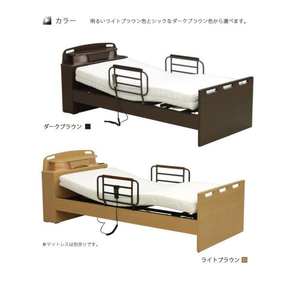 電動リクライニングベッド 2モーター 電動ベッド リクライニングベッド 介護ベッド 選べる2色 コンパクト 木製ベッド おしゃれ|fiveseason|03