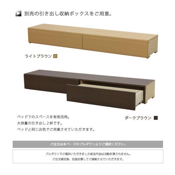 電動リクライニングベッド 2モーター 電動ベッド リクライニングベッド 介護ベッド 選べる2色 コンパクト 木製ベッド おしゃれ|fiveseason|04