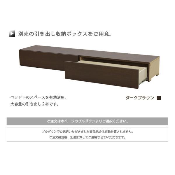 電動リクライニングベッド シングル 電動ベッド リクライニングベッド 介護ベッド シングルベッド 木製ベッド 宮付き|fiveseason|03