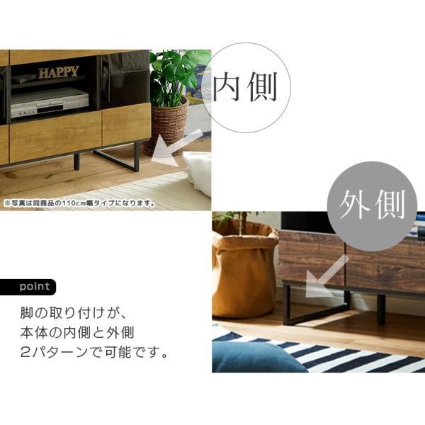 キャビネット サイドボード ハイタイプ 国産 テレビ台 大川家具 幅80cm 引き出し オープンスペース アイアン ナチュラル ブラウン 木製 TVボード