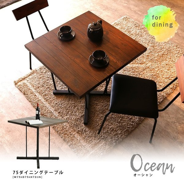 ダイニングテーブル テーブルのみ 幅75cm 木製 アイアン スチール 食卓 食卓テーブル 木製テーブル ダイニング テーブル fiveseason