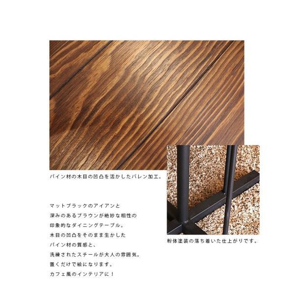 ダイニングテーブル テーブルのみ 幅75cm 木製 アイアン スチール 食卓 食卓テーブル 木製テーブル ダイニング テーブル fiveseason 03
