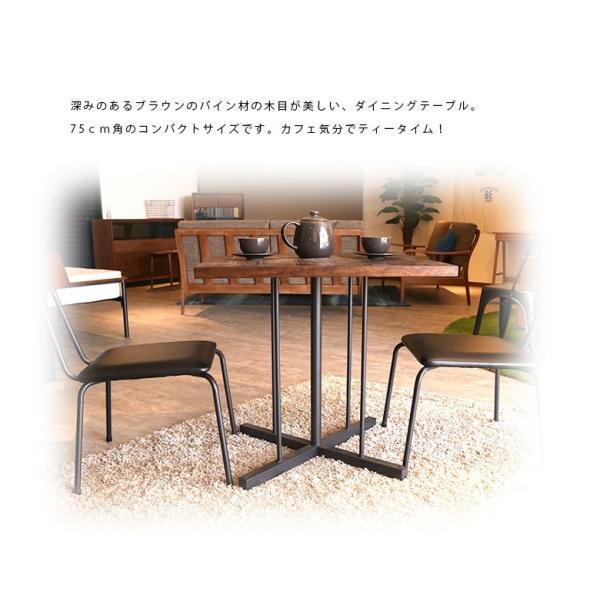 ダイニングテーブル テーブルのみ 幅75cm 木製 アイアン スチール 食卓 食卓テーブル 木製テーブル ダイニング テーブル fiveseason 04