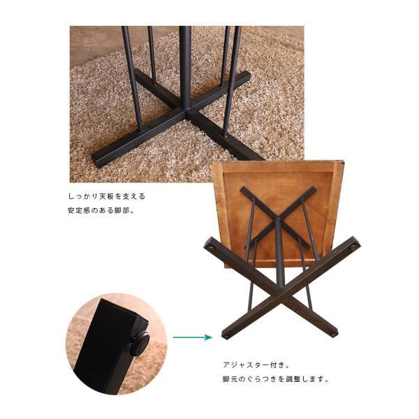 ダイニングテーブル テーブルのみ 幅75cm 木製 アイアン スチール 食卓 食卓テーブル 木製テーブル ダイニング テーブル fiveseason 06