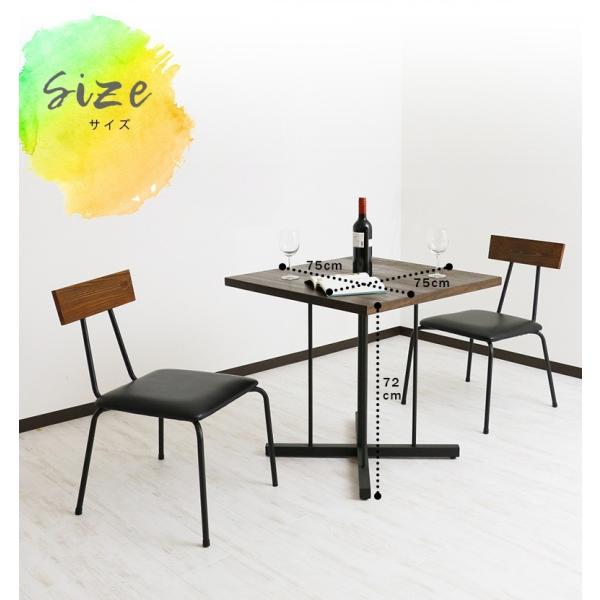 ダイニングテーブル テーブルのみ 幅75cm 木製 アイアン スチール 食卓 食卓テーブル 木製テーブル ダイニング テーブル fiveseason 08