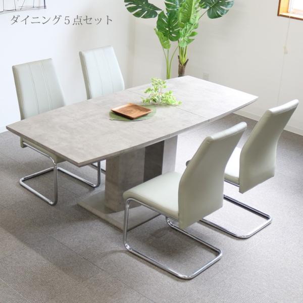ダイニングテーブルセット 4人 北欧 伸長 伸縮 おしゃれ コンパクト 安い 5点セット 4人掛け 幅140cm カンティレバーチェア アームレスト付|fiveseason