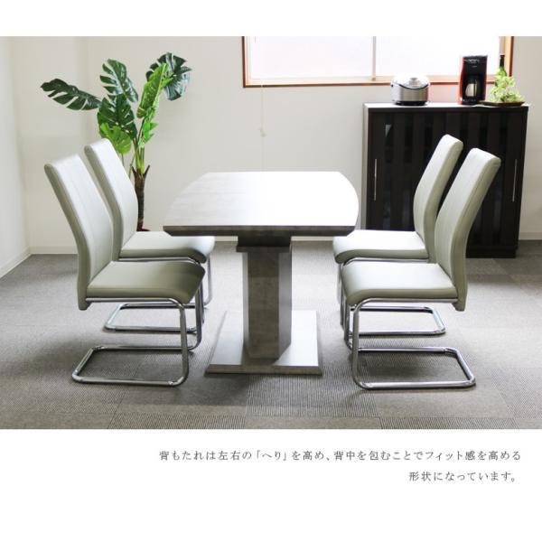 ダイニングテーブルセット 4人 北欧 伸長 伸縮 おしゃれ コンパクト 安い 5点セット 4人掛け 幅140cm カンティレバーチェア アームレスト付|fiveseason|11