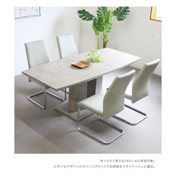 ダイニングテーブルセット 4人 北欧 伸長 伸縮 おしゃれ コンパクト 安い 5点セット 4人掛け 幅140cm カンティレバーチェア アームレスト付|fiveseason|13