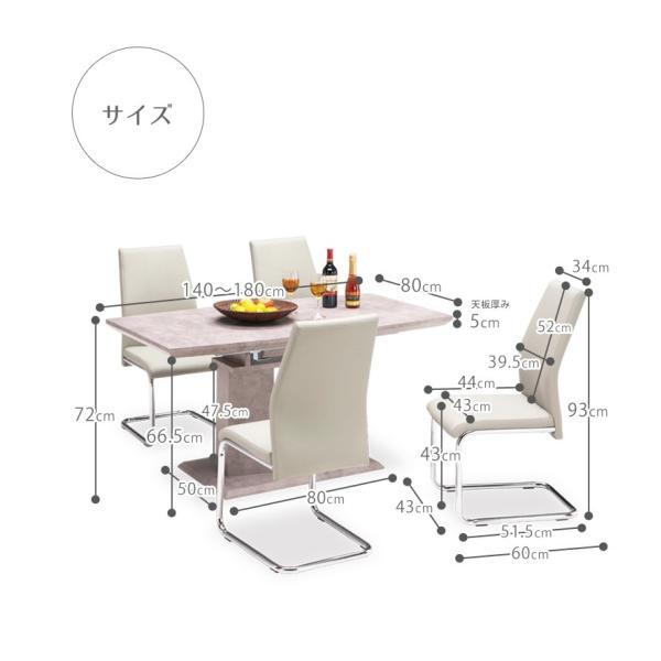 ダイニングテーブルセット 4人 北欧 伸長 伸縮 おしゃれ コンパクト 安い 5点セット 4人掛け 幅140cm カンティレバーチェア アームレスト付|fiveseason|14