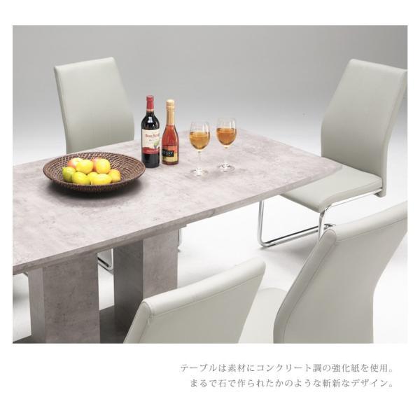 ダイニングテーブルセット 4人 北欧 伸長 伸縮 おしゃれ コンパクト 安い 5点セット 4人掛け 幅140cm カンティレバーチェア アームレスト付|fiveseason|03