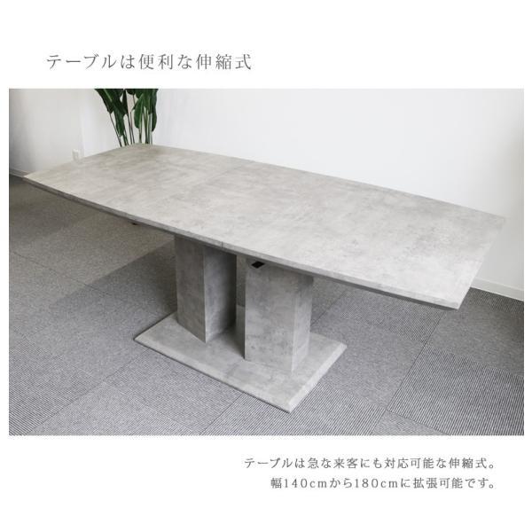 ダイニングテーブルセット 4人 北欧 伸長 伸縮 おしゃれ コンパクト 安い 5点セット 4人掛け 幅140cm カンティレバーチェア アームレスト付|fiveseason|04