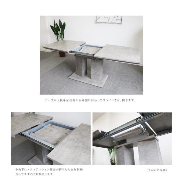 ダイニングテーブルセット 4人 北欧 伸長 伸縮 おしゃれ コンパクト 安い 5点セット 4人掛け 幅140cm カンティレバーチェア アームレスト付|fiveseason|05