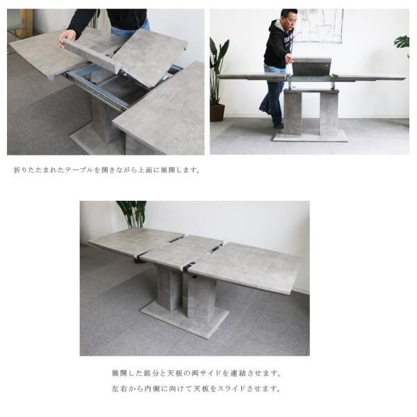 ダイニングテーブルセット 4人 北欧 伸長 伸縮 おしゃれ コンパクト 安い 5点セット 4人掛け 幅140cm カンティレバーチェア アームレスト付|fiveseason|06