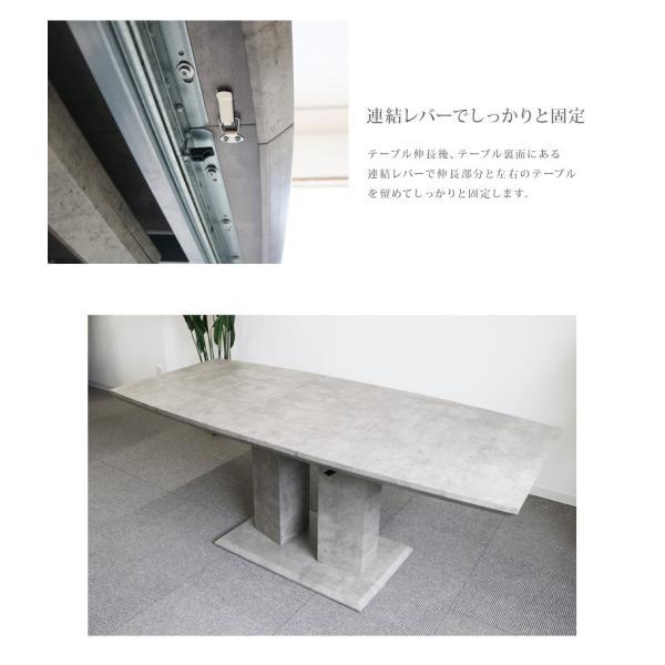 ダイニングテーブルセット 4人 北欧 伸長 伸縮 おしゃれ コンパクト 安い 5点セット 4人掛け 幅140cm カンティレバーチェア アームレスト付|fiveseason|07