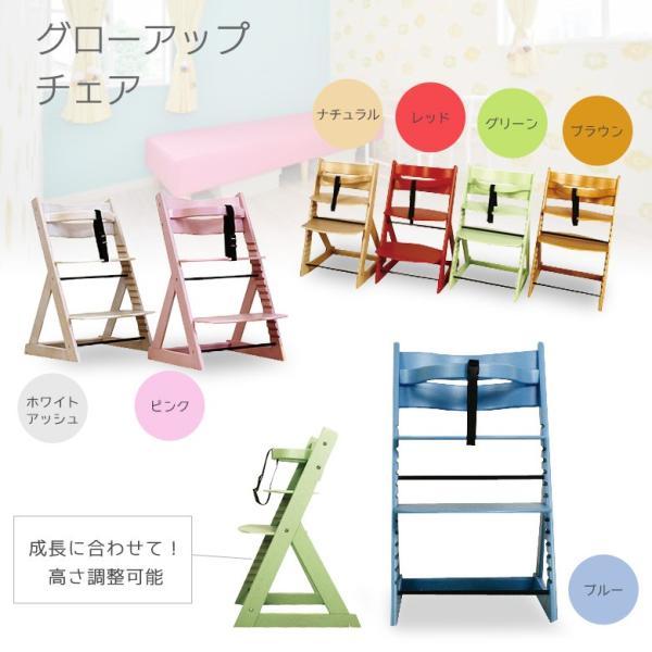 子ども用学習椅子 グローアップチェア グローアップチェアー キッズチェア ベビーチェア 学習チェア 木製チェア|fiveseason