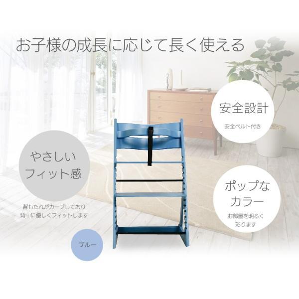 子ども用学習椅子 グローアップチェア グローアップチェアー キッズチェア ベビーチェア 学習チェア 木製チェア|fiveseason|02