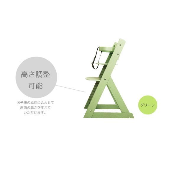 子ども用学習椅子 グローアップチェア グローアップチェアー キッズチェア ベビーチェア 学習チェア 木製チェア|fiveseason|03