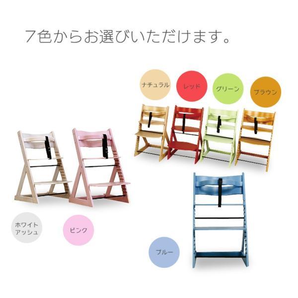 子ども用学習椅子 グローアップチェア グローアップチェアー キッズチェア ベビーチェア 学習チェア 木製チェア|fiveseason|04