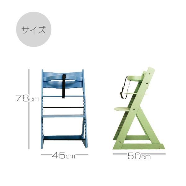 子ども用学習椅子 グローアップチェア グローアップチェアー キッズチェア ベビーチェア 学習チェア 木製チェア|fiveseason|05