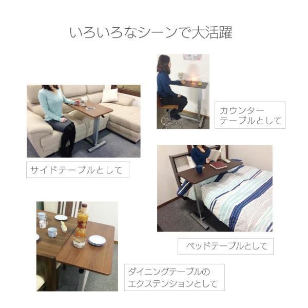 サイドテーブル昇降テーブル 昇降ベッドテーブル 木製 テーブル 食卓 食卓テーブル 360度回転 キャスター付 DW-1320|fiveseason|02