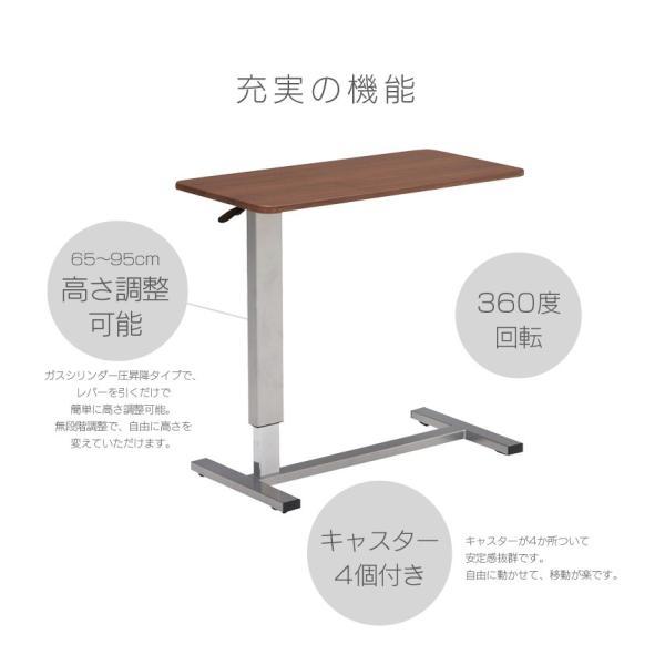 サイドテーブル昇降テーブル 昇降ベッドテーブル 木製 テーブル 食卓 食卓テーブル 360度回転 キャスター付 DW-1320|fiveseason|03