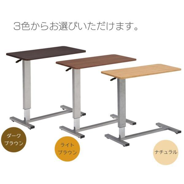 サイドテーブル昇降テーブル 昇降ベッドテーブル 木製 テーブル 食卓 食卓テーブル 360度回転 キャスター付 DW-1320|fiveseason|04