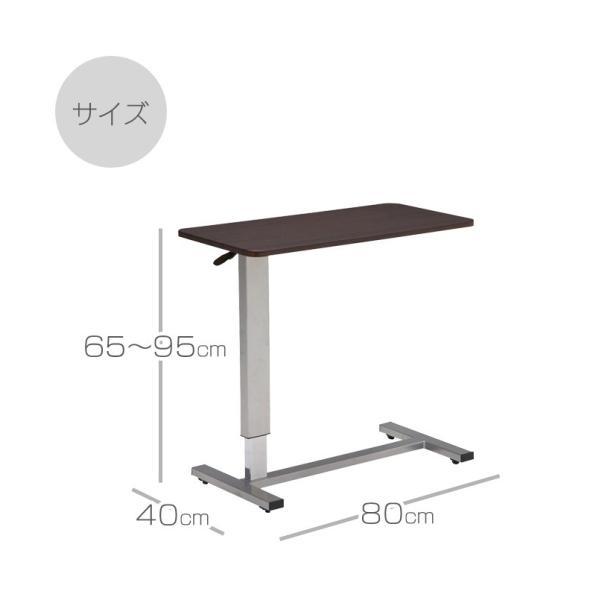 サイドテーブル昇降テーブル 昇降ベッドテーブル 木製 テーブル 食卓 食卓テーブル 360度回転 キャスター付 DW-1320|fiveseason|05