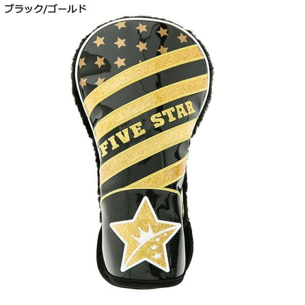 SALE ファイブスター FSHC-001D ドライバー用 ヘッドカバー B2 ブラック/ゴールド 星|fivestar2016|03