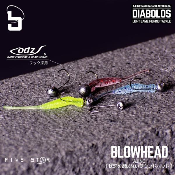 FIVE STAR/ファイブスター DIABOLOS BLOWHEAD AJING/ディアボロス ブロウヘッド アジング/アジ・メバル/ジグヘッド [ネコポス対応:3]|fivestarfishing