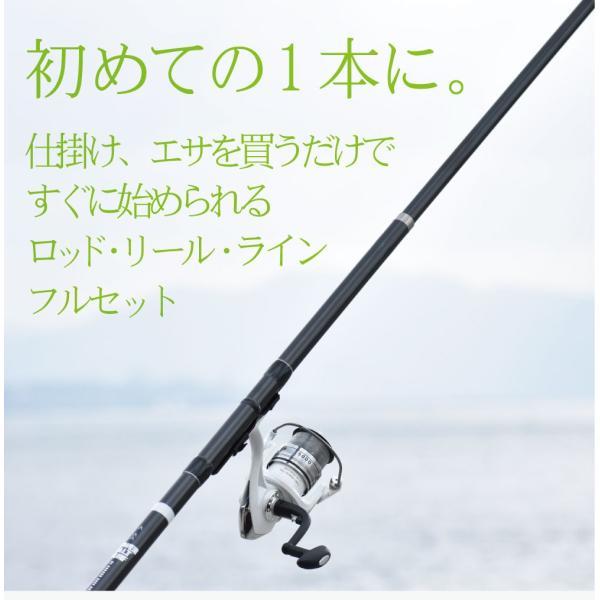 投げ釣り始めるならこのセット!チャレンジ投げ釣りセット/キス/カレイ/投げ釣り/FIVE STAR/ファイブスター|fivestarfishing|02