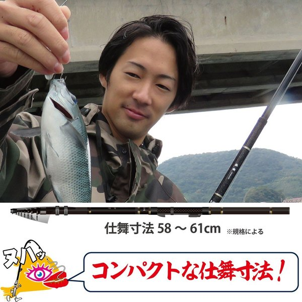 FIVE STAR/ファイブスター 浜磯 小継 2-300/防波堤/磯場/釣り